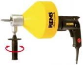 Устройство для чистки труб с электрическим приводом REMS Мини-Кобрa А Rems