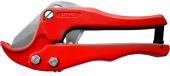 Ножницы для резки пластиковых труб DYNO Dytron