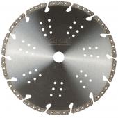Алмазные диски по металлу  V-BB Адель