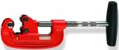 Труборез для стальных труб СУПЕР 1 1/4 и 2 Rothenberger