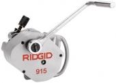 Портативный желобонакатчик 915 RIDGID