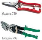 Ножницы для листового металла RIDGID