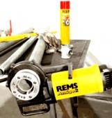 Электрический резьбонарезной клупп REMS Амиго 2 Rems