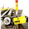 Электрический резьбонарезной клупп REMS Амиго 2