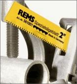 Специальные пильные полотна REMS Rems