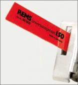Универсальные пильные полотна REMS Rems