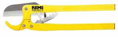 ножницы для отрезки труб REMS РОС П 1
