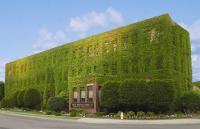 здание рид reed